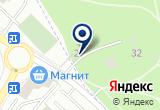 «СИНЕМАСКОП СТУДИЯ» на Яндекс карте