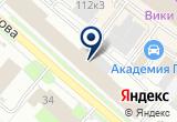 «Корона-корд, торговая компания - Люберцы» на Яндекс карте Москвы