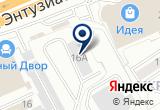 «Маригард, офисный центр - Балашиха» на Яндекс карте Москвы