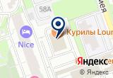 «ЭДВЕР-ПРО ООО» на Яндекс карте