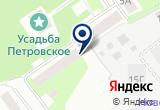 «ПЕТРОВСКОЕ САНАТОРИЙ-ПРОФИЛАКТОРИЙ» на Яндекс карте