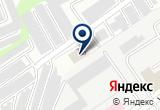 «Управление по делам ГО и ЧС городского округа» на Яндекс карте