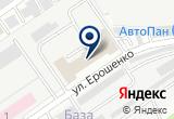 «Пожарная часть №6» на Яндекс карте