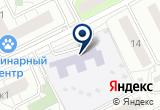 «Детский сад №103 комбинированного вида - Люберцы» на Яндекс карте Москвы