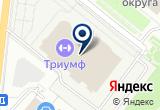 «Триумф, дворец спорта - Люберцы» на Яндекс карте Москвы