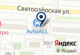 «Юлия, ООО» на Яндекс карте Москвы