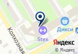 «КАФЕТАЛЬ» на Яндекс карте