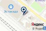 «Торговый комплекс Эстакада» на Yandex карте