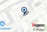 «Люберецкий аварийно-диспетчерский участок» на Яндекс карте