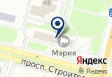 «Администрация города Череповец» на Яндекс карте