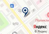 «МО Г. ЛЫТКАРИНО МП УПРАВЛЕНИЕ ГОРОДСКОГО ЗАКАЗА РЭП № 3» на Яндекс карте