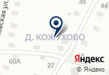 «Монако.ру, ООО» на Яндекс карте