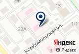 «КОЛОБОК БРОНХОЛЕГОЧНЫЙ ДЕТСКИЙ САНАТОРИЙ» на Яндекс карте