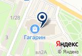 «Торгово-развлекательный центр Гагарин» на Yandex карте