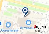 "«Digital-агентство ""Завод продаж""» на Яндекс карте"