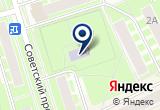 «Детский сад №10, Гномик, компенсирующего вида» на Яндекс карте Москвы
