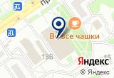 «АВТОСТАР ЗАО» на Яндекс карте