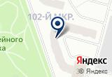 «ООО Арсиком» на Яндекс карте