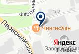 «ИНТЕРОПТСЕРВИС» на Яндекс карте