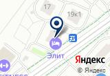 «ГОРОДСКАЯ АПТЕКА, ООО» на Яндекс карте