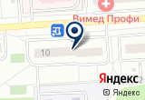 «Парикмахерская 1 Класса» на Яндекс карте