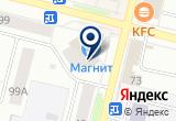 «Череповец, служба эвакуации» на Яндекс карте