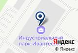 «Компания Святозар, ООО» на Яндекс карте