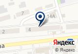 «Киреевская центральная районная аптека» на Яндекс карте