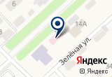 «КИРЕЕВСКАЯ РАЙОННАЯ САНИТАРНО-ЭПИДЕМИОЛОГИЧЕСКАЯ СТАНЦИЯ» на Яндекс карте