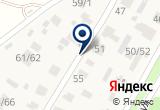 «Токаревская амбулатория - Другое месторасположение» на Яндекс карте Москвы