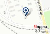 «АЗС № 40 ООО ЛУКОЙЛ-ВОЛОГДАНЕФТЕПРОДУКТ» на Яндекс карте