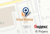 «Легион СБ» на Яндекс карте
