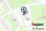 «Гранада» на Яндекс карте