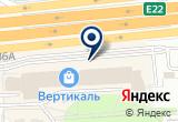 «Мастерская золотых подарков» на Яндекс карте