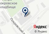 «Кросси, производственное предприятие - Балашиха» на Яндекс карте Москвы
