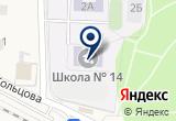 «ТПК Строй Выбор, ООО» на Яндекс карте