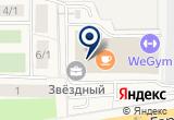 «Рос-Электрик, ООО» на Яндекс карте