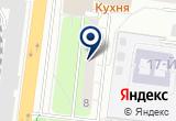 «ХозМаркет» на Яндекс карте