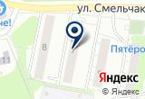 «МО БАЛАШИХИНСКОГО РАЙОНА ЖРЭУ № 6» на Яндекс карте