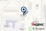 «Детский сад №104, Ромашка, комбинированного вида» на Яндекс карте Москвы