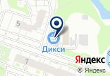 «Якорь, торговый центр - Балашиха» на карте