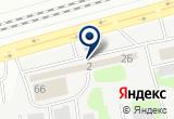 «АЗС № 50 ООО ЛУКОЙЛ-ВОЛОГДАНЕФТЕПРОДУКТ» на Яндекс карте