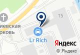 «Экотехсервис, автосервис» на Яндекс карте Москвы
