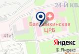 «Городское Бюро Ритуальных Услуг Горбрус ф-л» на карте
