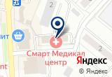 «Яна, фотоцентр - Балашиха» на Яндекс карте Москвы