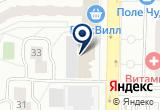 «33А, торговый центр - Балашиха» на Яндекс карте Москвы