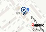 «Шелковый путь» на Яндекс карте