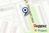 «Трояныч, компьютерный центр - Балашиха» на Яндекс карте Москвы