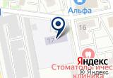 «Детский сад №10, Ласточка» на карте