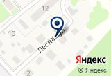 «СБ РФ № 5561» на Яндекс карте